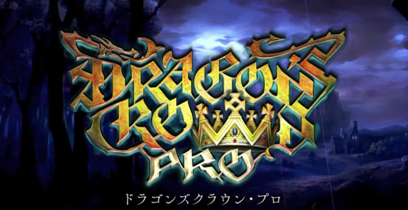 Dragon's Crown Pro – Arriverà in Occidente nel 2018