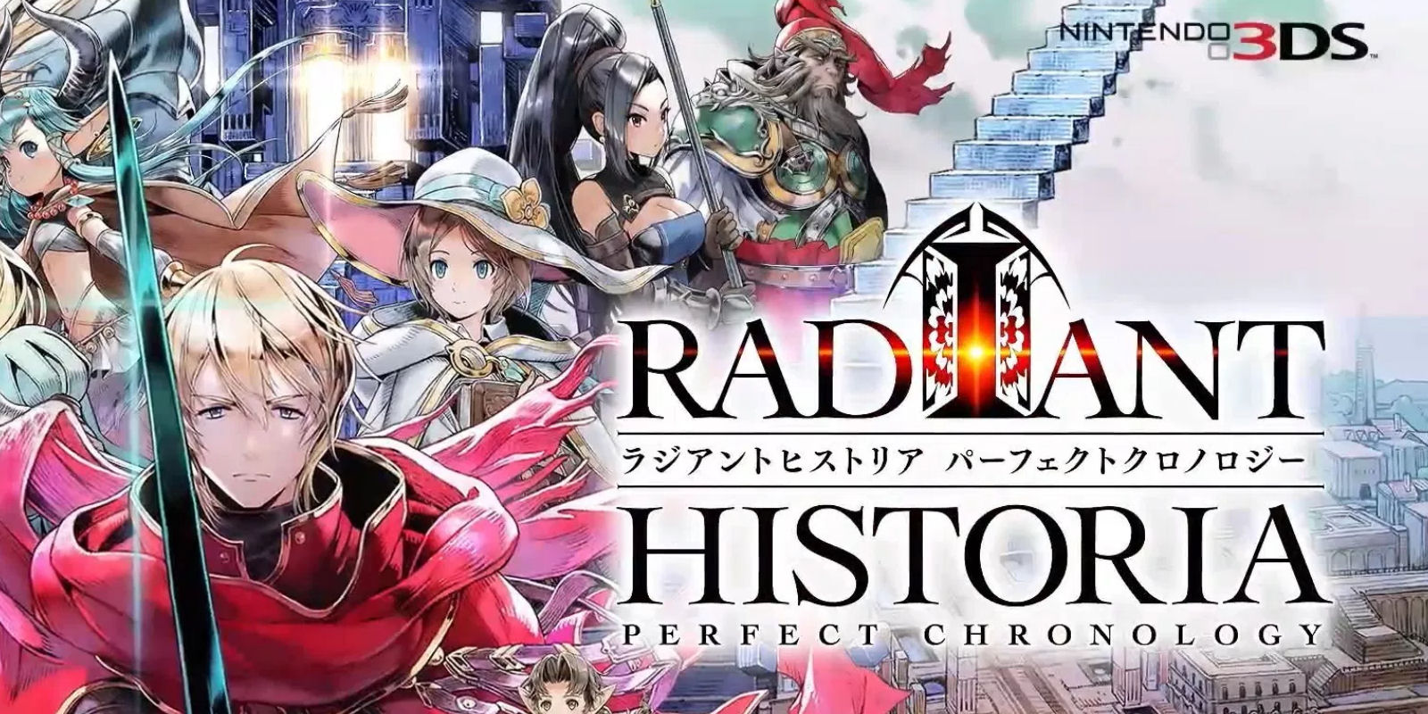 Radiant Historia Perfect Chronology: Trailer del battle system
