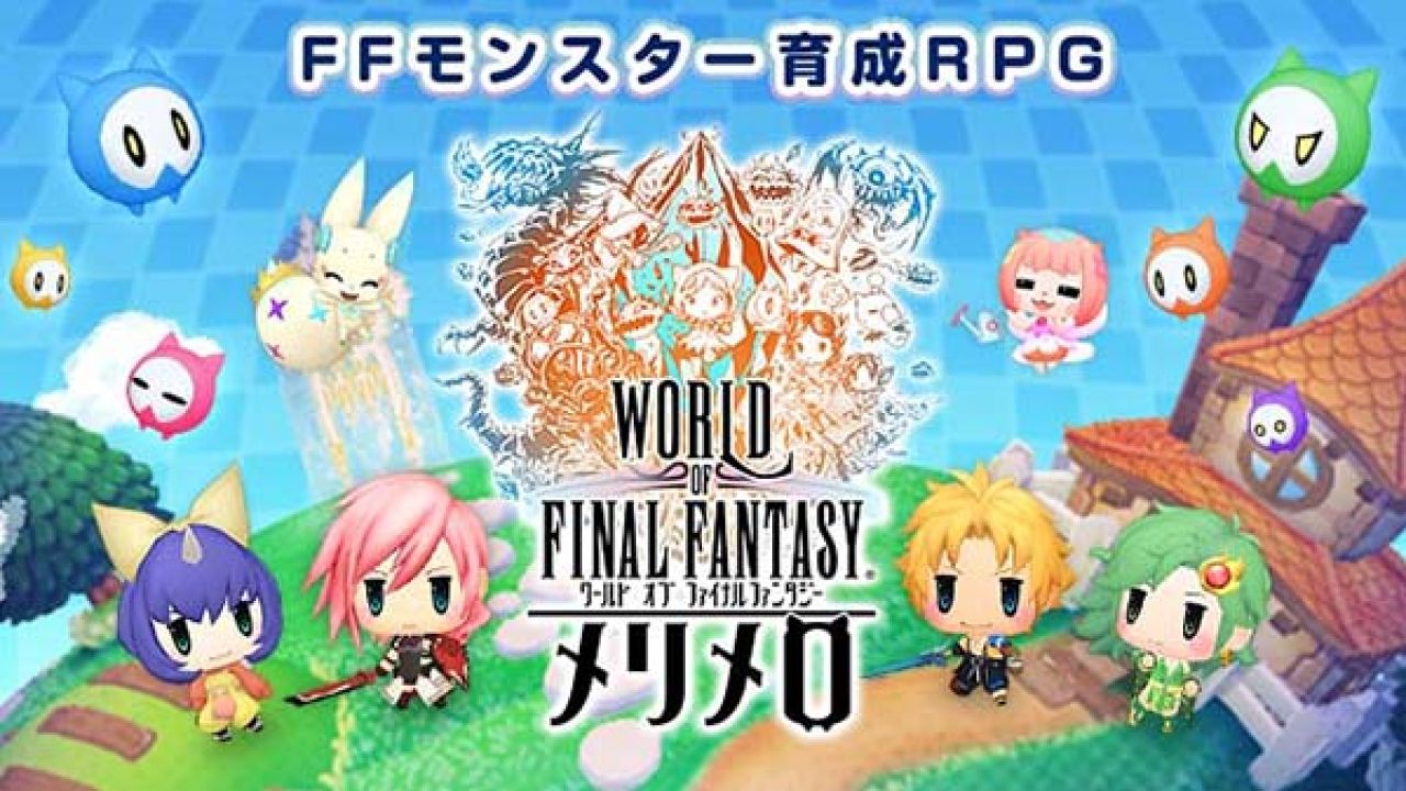 World of Final Fantasy Meli Melo - Square Enix annuncia la data di uscita in Giappone 1