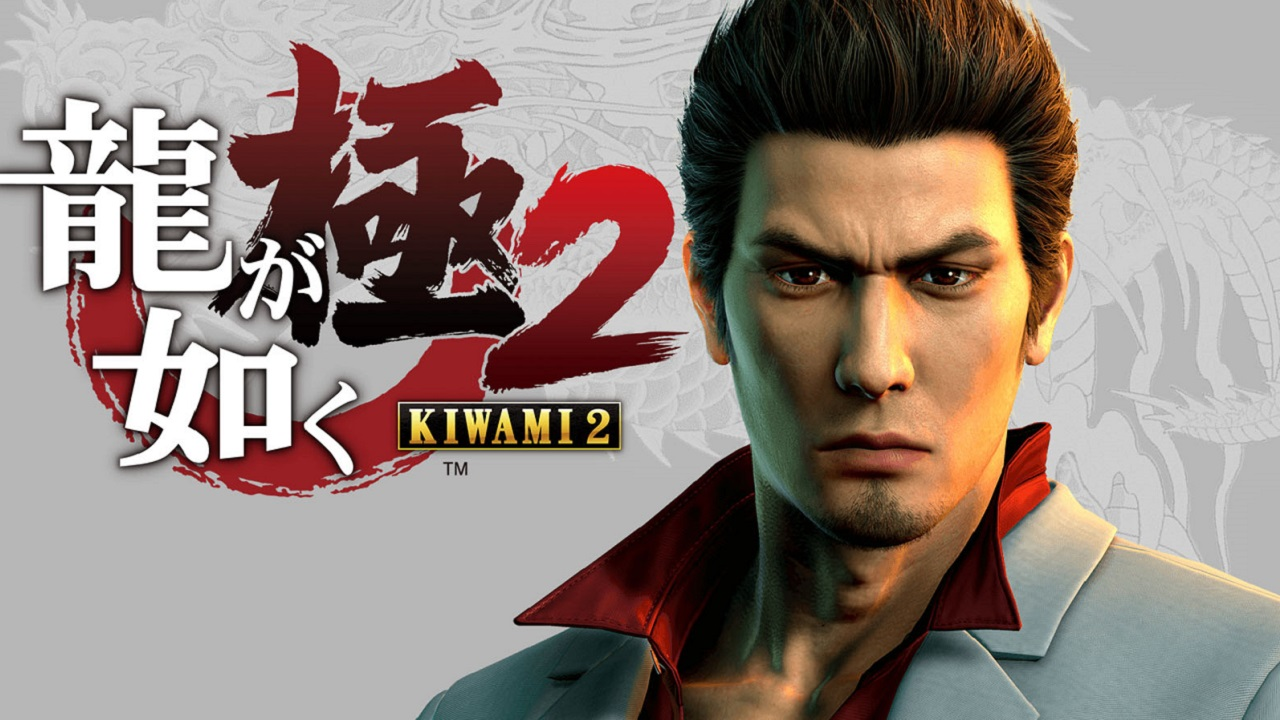 Yakuza Kiwami 2: Demo disponibile sul PS Store