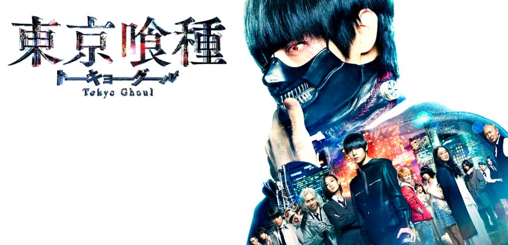 Tokyo Ghoul Live Action – Recensione