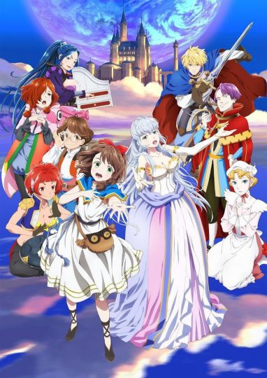 Lost Song cover