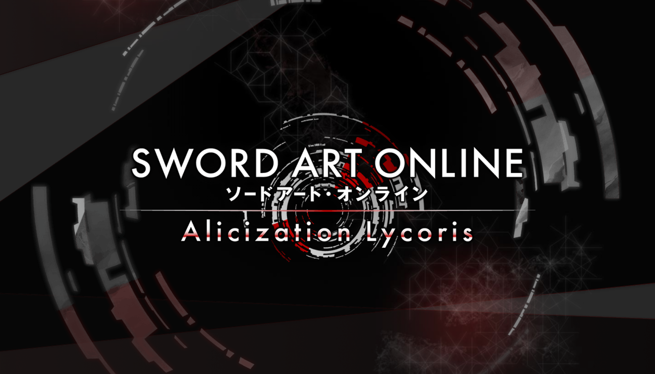 sword art online alicization lycoris 19