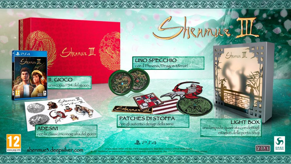 shenmue iii collector