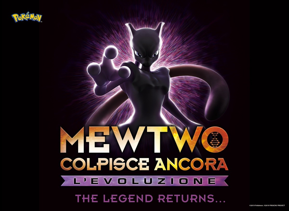 Mewtwo Colpisce Ancora